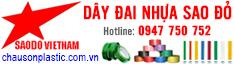 Công Ty TNHH Sản Xuất Và Xuất Nhập Khẩu Sao Đỏ Việt Nam